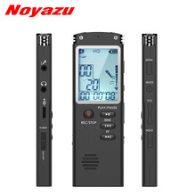 Noyazu Original T60 Mini Dictaphone 8GB Digital Audio Voice Recorder WAV 1536 kbps HQ Voice Recording Mp3 Player VOR Recorder цена