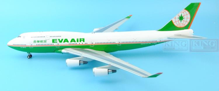 Offer: Taiwan Airlines B747-400 Special B-16412 1:200 commercial jetliners plane model hobby
