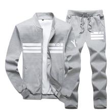new men's stand-up collar long-sleeved jogging suit sport baseball uniform sweater Korean version of the big yards suit
