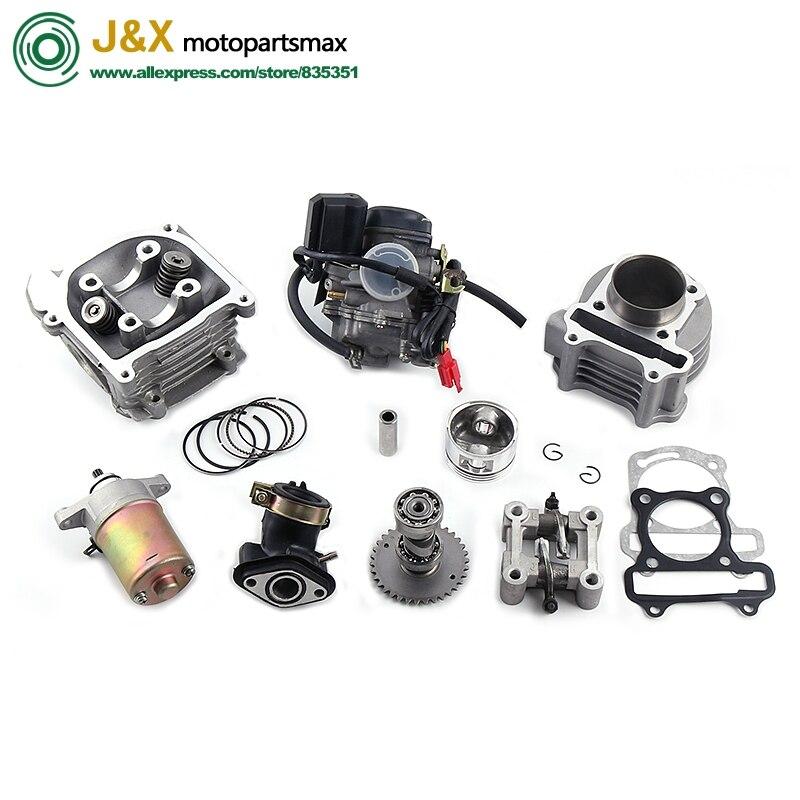 CYLINDER GY6 50cc 60cc 80cc 100cc Cylinder Kit assy