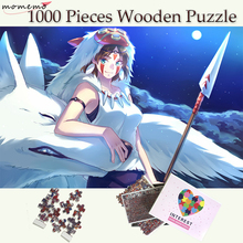 MOMEMO Princess Mononoke Wooden Jigsaw Puzzle Girl and Wolf Cartoon Pattern 1000 Pieces Puzzles Adults Games Toys