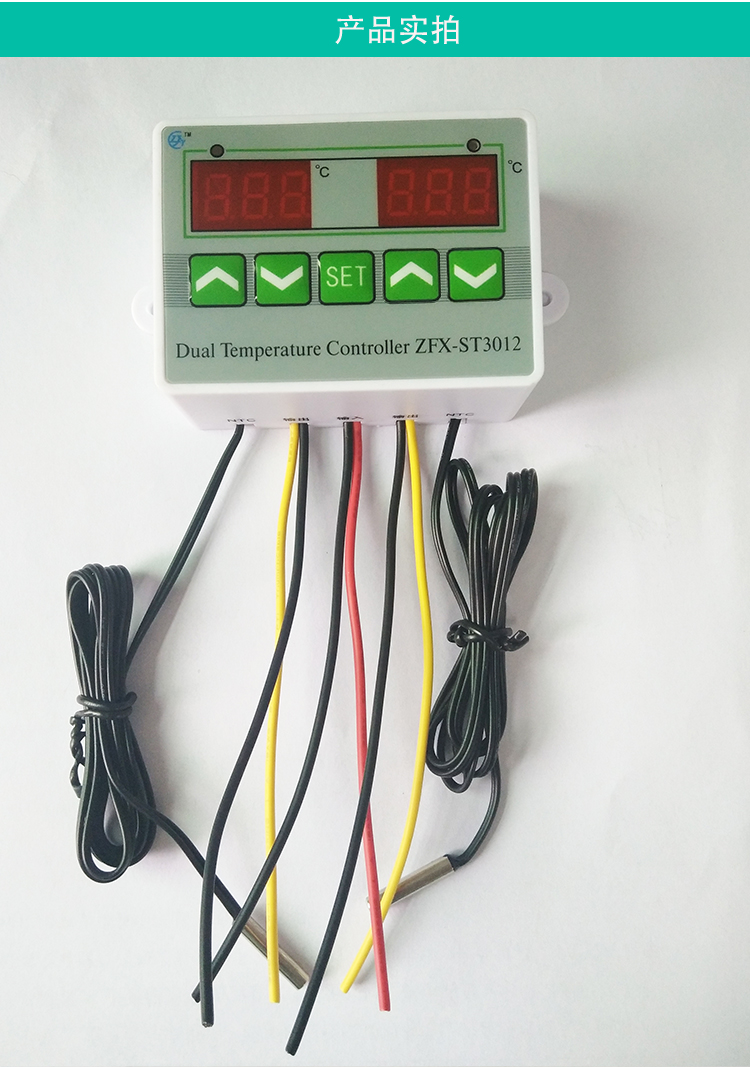 Us 7 21 15 Off St3012 220v 12v 24v Dual Digital Temperature Controller 10a Thermostat Control Switch Probe 2x Waterproof Sensor Thermostatic In