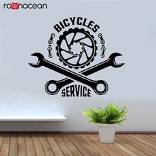 Bicycle Shop Wall Decal Freestyle Dirt Bike Sport Motorcycle Repair Tool Interior Home Decoration Mural Window Sticker 3393