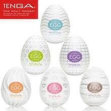 TENGA Sex EGG Masturbator for Men Silicone Sex Egg Toys Male Masturbator Silicone Pussy Egg Sex Toys for Men