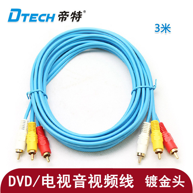 Dt 6206 audio cable lotus av line vcd dvd tv connection rca audio ...