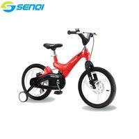 Children Bike Double Disc Brake Shockingproof Frame Magnesium Alloy Kids bicycle