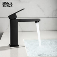 Matte black square black basin faucet black sink tap hot and cold black mixer bathroom black tap