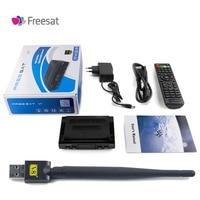 Freesat V7 DVB-S2 HD 1080 마력 위성 수신기 USB