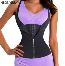 2018 Shoulder Strap Waist Trainer Slimming Belt Vest Corset Women Zipper Hook Body Shaper Waist Cincher Slimming Face Lift Tools