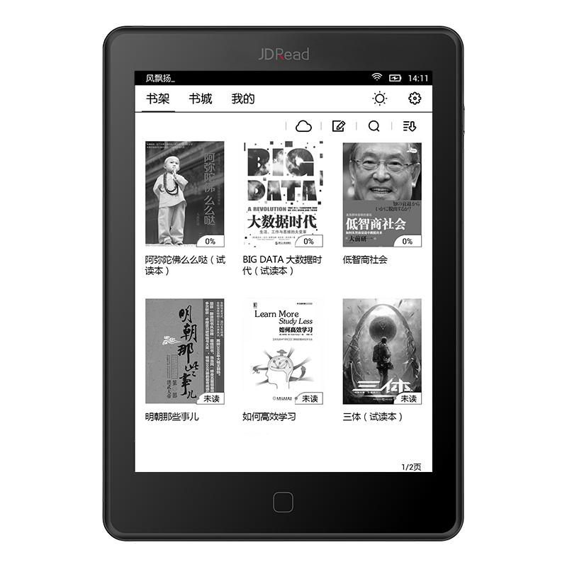 16GB Smart e book Reader Android 4 4 t65s 6 e ink HD touch screen 1448x1072