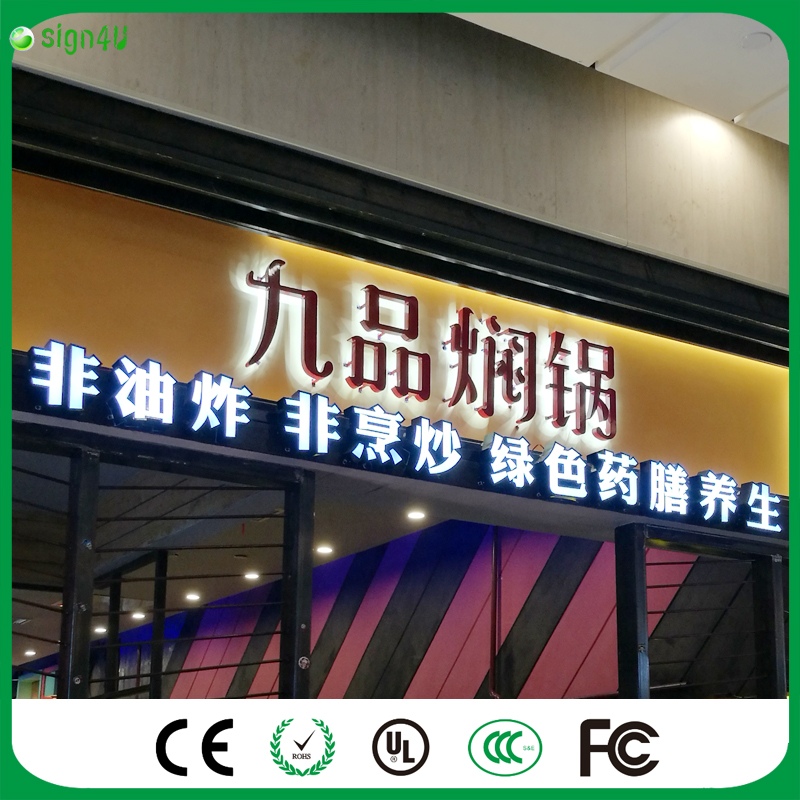 ФОТО Factory Outlet outdoor stainless steel backlit sign boxes