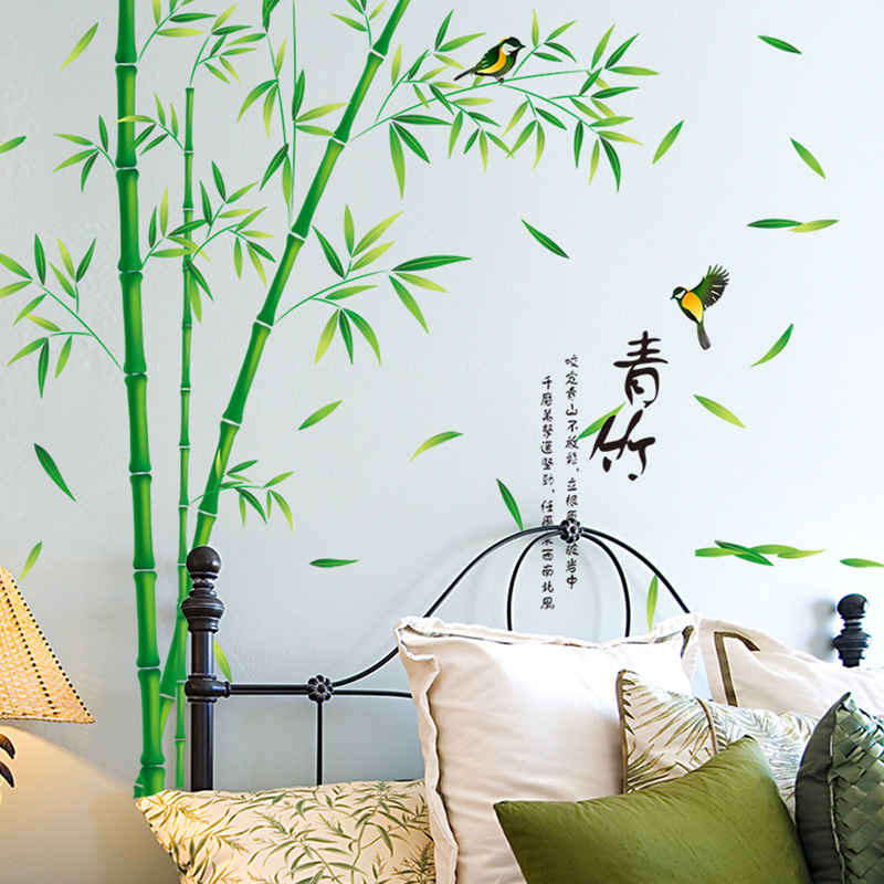 3D Chinese Style Wall Stickers Green Bamboo Forest DIY