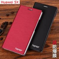7 Colors New Original Brand For Huawei Honor 5X Mobile Phone Flip Case Card Holder Protective