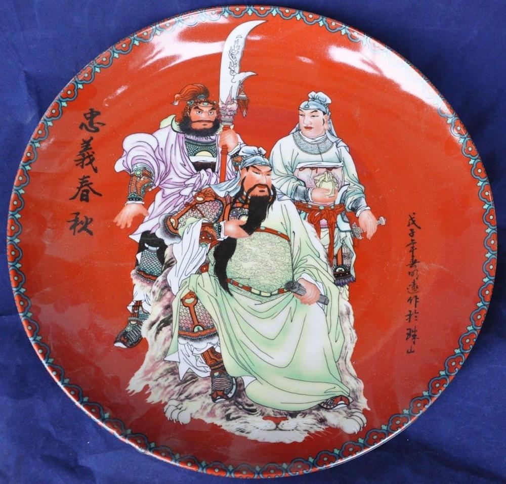 Crafts statue China hand made ceramic dishes Kuan Kung three brothers Qianlong marker 01 halloween