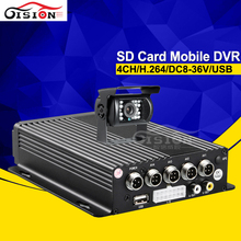 Free Shipping car DVR Kit G-sensor with PC Play Back,Backup,1 Channel Truck /Bus Security DVR Kit