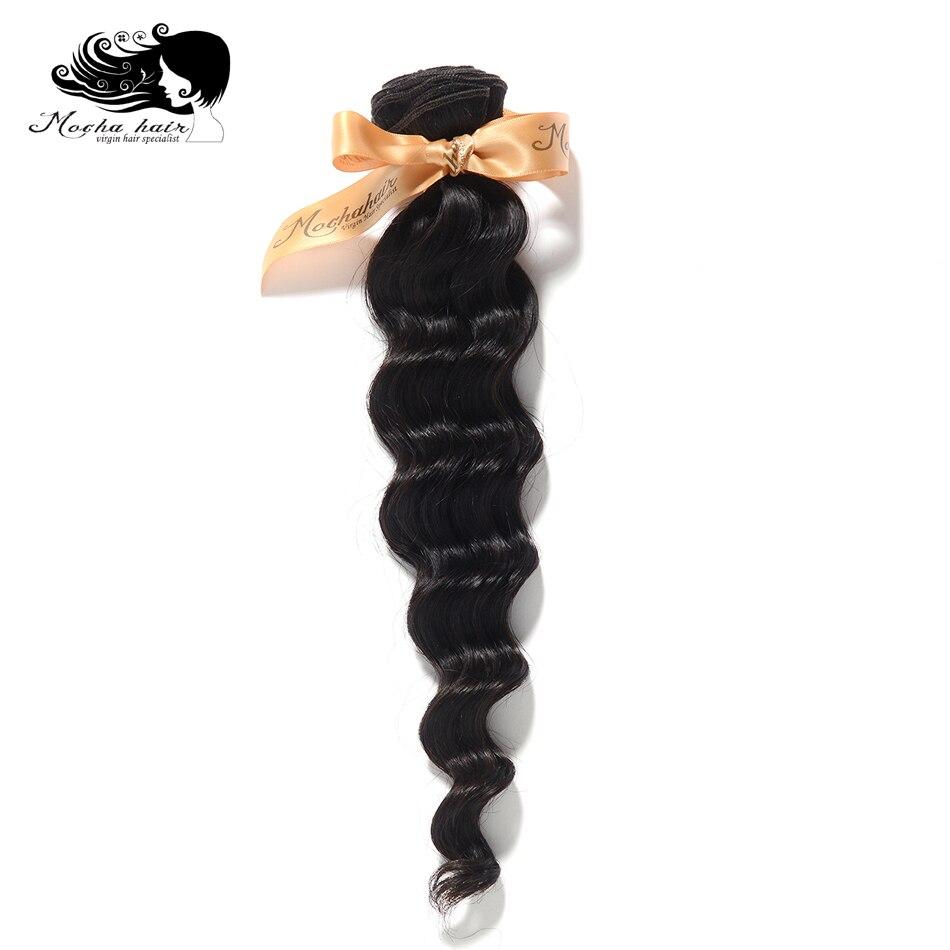 Mocha Hair бразильский девственные волосы свободная волна 100% Человеческие волосы Weave Связки Необработанные Инструменты для завивки волос