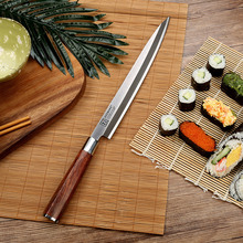 SUNNECKO 10.5″ inches Sashimi Kitchen Knives Japanese VG10 2-Layer Stainless Steel Blade Sharp Fish Fillet Knife Wood Handle
