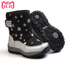 b2b16988c3bf (Ship from US) MUQGEW baby winter shoes Warm Baby Boy Shoes Walkers Knitted  Sweaters Boots Booty Crib Babe Girls Toddler Boy Shoe  8-9