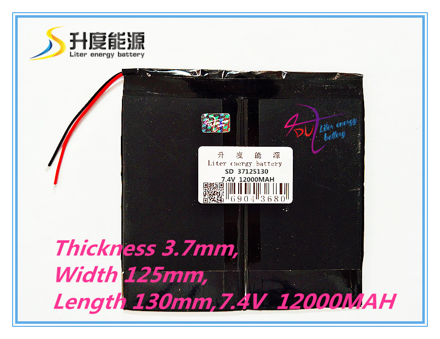 7,4 V 12000 mAH Li-ionen-akkus für PIPO M6, M6Pro, M6Pro 3G, Freelander PD800 Tablet PC, 37*125*130mm