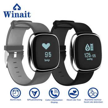Winait Bluetooth Smart Wristband P2 Heart Rate Measure Smart Band Watch Fitness Tracker for Android 4.3 above and IOS 8.0 above