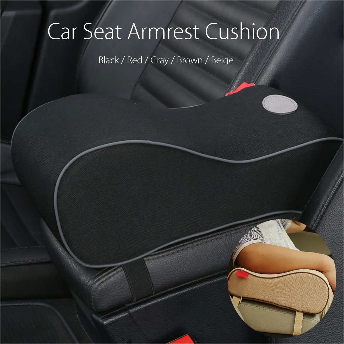 EDJIAN Premium Car PU Leather Center Console Armrest Cushion Pillow Memory Foam with Side Pocket for phone brown