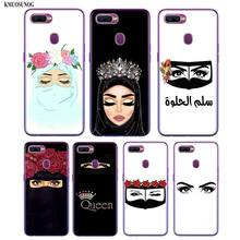 Transparent Soft Silicone Phone Case Woman In Hijab Face Cro