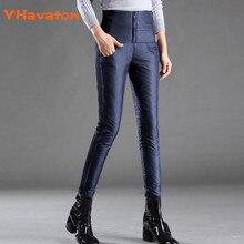 Женские зимние брюки с высокой талией  утка вниз  теплые  для дам  повседневная работа  тонкие женск Лучший!