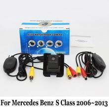 HD Широкоугольный Объектив Камеры Автомобиля Для Mercedes Benz S Class W221 2006 ~ 2013/RCA Проводной Или Беспроводной CCD Ночного Видения Камеры Заднего вида