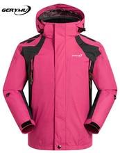 Outdoor Children Soft Shell font b Snowboard b font Fleece Jacket Waterproof Windproof Warm Coat Hunting