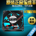 Free Delivery.Original 24V 0.25A EFC-08E24D-E001 8025 inverter fan