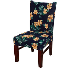 PAPA&MIMA Flowers pattern stretch elastic chair cover Brown bear Print spandex Dinner Chair Case(China)