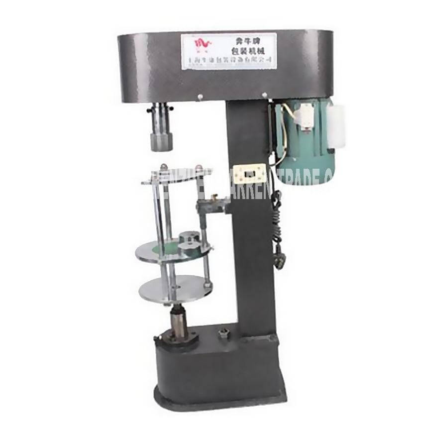 DK 50/D lock machine metal anti theft cover lock machine / bottle sealing machine / glass bottle mouth lock machine 220V / 110V