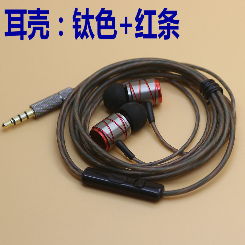 diy IE800 earphone bass silver plated wire diy ie800 earphone bass silver plated wire