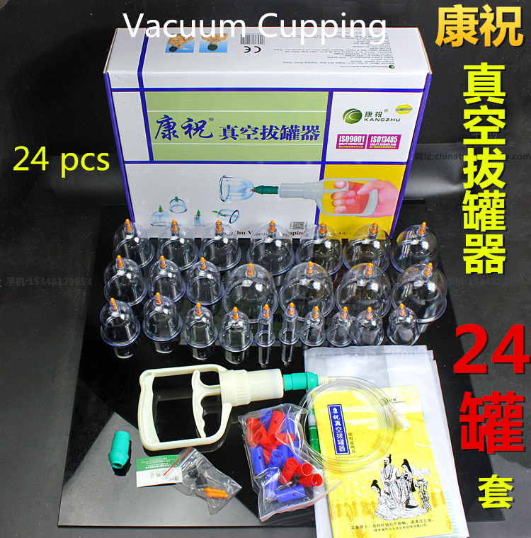medical Massage Cans Massager Health Monitors Product Cans Opener Pull Vacuum Cupping Massage Cupping Massage Bank Tank Set