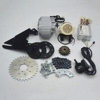 E BIKE 24 В/36 в 450 Вт Набор для электровелосипеда Электрический несколько скоростей велосипед электрический двигатель комплект электрическое п