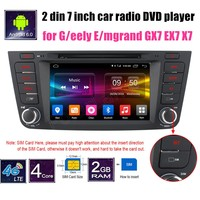 7 inch 2 din Android 6.0 Car Radio DVD player GPS Navigation Multimedia for Geely Emgrand GX7 EX7 WIFI