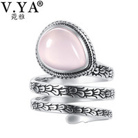 V YA Nature Stone Adjustable Solid Silver Rings For Women Real Pure 925 Sterling Silver Red