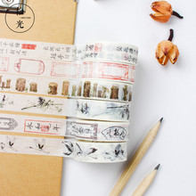 washi tape vintage Creative masking tape set Kawaii stationery cute washitape material escolar papelaria washi stickers good morning cartoon washi tape papelaria material escolar masking tape stickers scrapbooking washitape fita japanese stationery