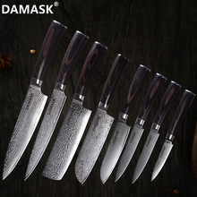 Damask 8 pcs Set Damascus Kitchen Knife VG10 Steel Chef Slicing Santoku Chopping Utility Knives Best Cook