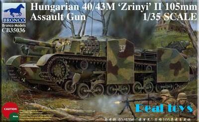 Bronco MODEL CB35036 1/35 Hungarian 40/43M 'Zrinyi' II 105mm Assault Gun plastic model kit bronco model cb35020 1 35 german land wasser schlepper lws limited edition plastic model kit