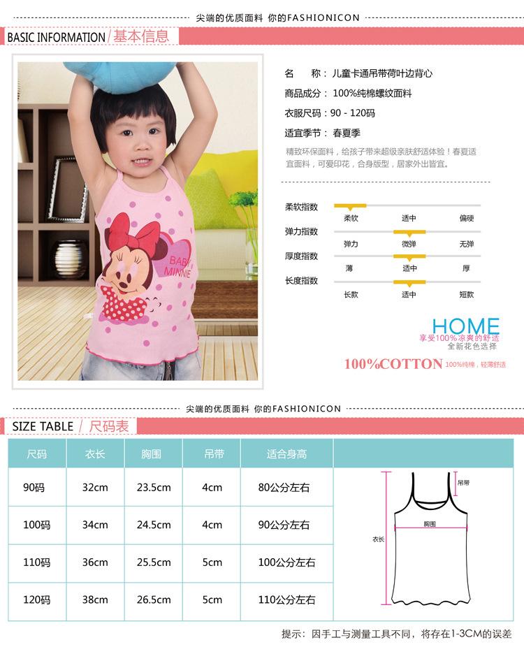 1008--543387843363_detail_1