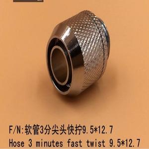 Image 4 - 2 ピース/ロットG1/4 水冷ホースクイックネジジョイント水道管ヘッド 8X12MM waterpipe接続