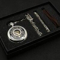 Античная подарочный набор Скелет стимпанк mechaical карманные часы полые Вырезка цветочным узором кулон часы + Подарочная коробка сумка