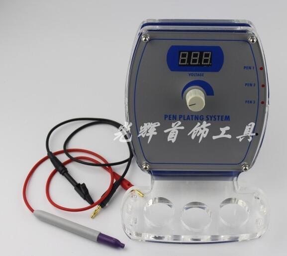 Redresseur 110 v-220 v réglable or stylo système de placage Machine pour placage de bijoux