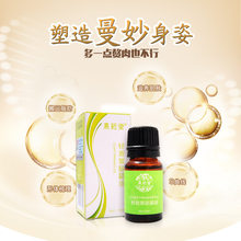 49ba3c1110fb3 Effective Effect Weight Loss Essential Oil Stovepipe Thin Leg Waist Fat  Burning Slimming Cream Safety Slimming Products