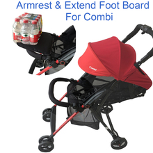 2 into 1 Combi F2 baby stroller front bumper and seat extend foot board