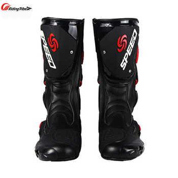 Motorcycle Boots Men\'s Speed Motocross Racing Microfiber Leather Boot Motorbike drop resistance boots
