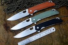 YSTART LK5016 складной нож 440C Сталь лезвие черный orange или jade G10 ручка карманные ножи для наружного Camping Охота EDC подарок