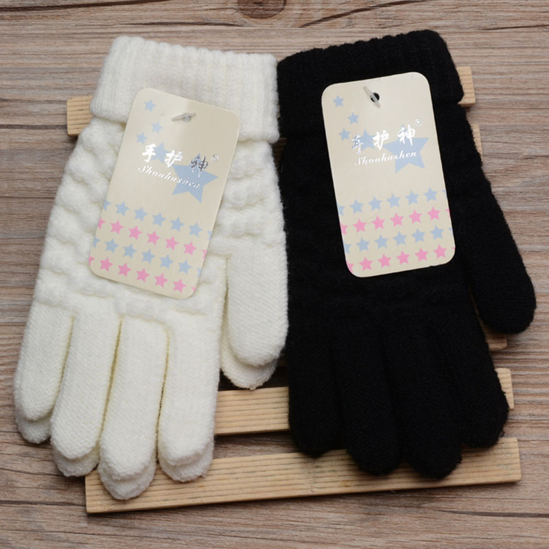 Triangle Stripe Pattern Winter Warm Mittens Baby Boy Girl Gloves Toddler HED