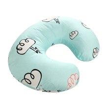 U-образная детская подушка для кормления для беременных Съемная подушка для ухода за кожей Шеи подарки для новорожденных Грудное вскармливание удобная домашняя мягкая 42 H